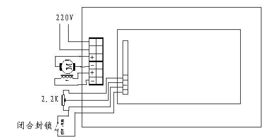 KCZ8适用于额定电压200V、额定功率4.5KW以下单相直流电动机的调速。结构采用挂壁方式(有安装在小外壳内的整机),也可以只用机芯安装在大机箱柜内。采用KCR-S2控制板为机芯,设有电压调节环、电流调节环,软起动,PI调节,限流设定、过流截止封锁等功能。主要用于直流电动机的调速,如果需要亦可改为直流调压。控制器结构紧凑,安装使用方便,具有软起动和软调节功能,调速调压性能好,运行平稳,可靠性高。事先说明,也可外接测速电机。