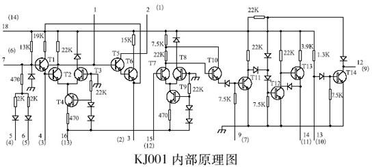 kj001可控硅移相触发电路