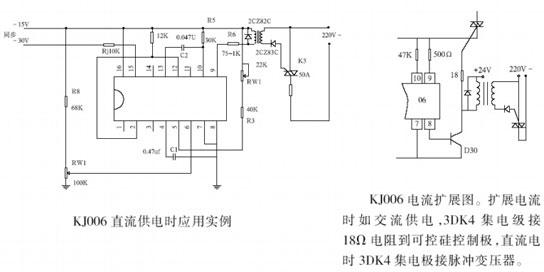 KJ006 KJ005 可控硅移相电路